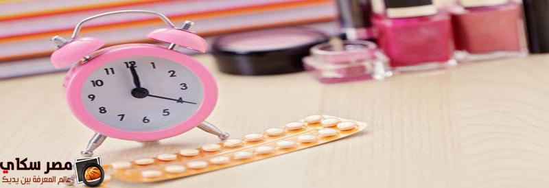 أقراص منع الحمل ام اللولب أيهما اضمن من ناحية التأثير Contraception tablets