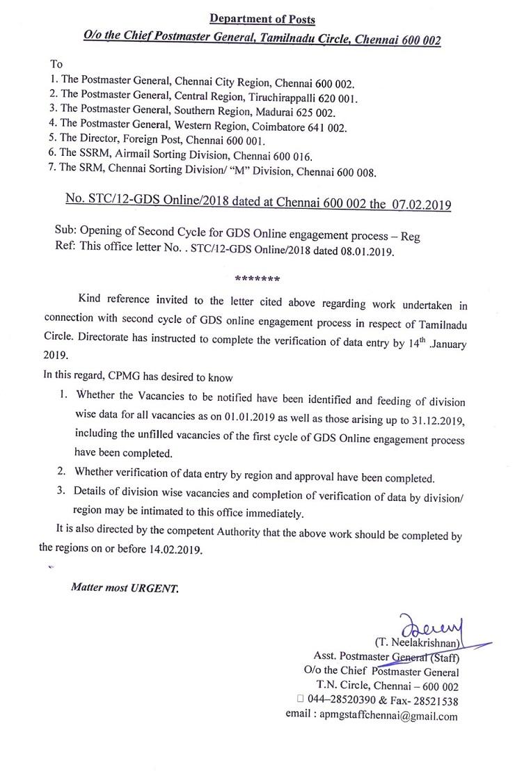 GDS Online Engagement - Tamil Nadu Circle