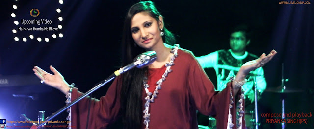 Bhojpuri Singer 'Priyanka Singh' wiki Biography, Albums, Movies, Bhojpuri Priyanka Singh play back singer in super hit films list, Priyanka Singh Albums, awards and Profile Info on Top 10 Bhojpuri