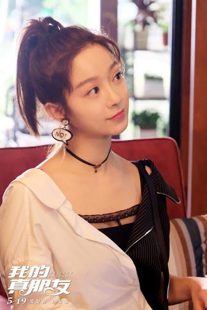 my true friend chinese real estate drama Xu Hao