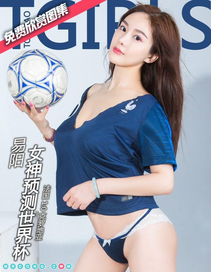 TouTiao 2018-07-15: Người mẫu Yi Yang (易阳) (12 ảnh)