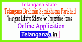 Telangana Lakshya Scheme For Competitive Exams Online Application