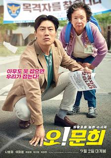 https://www.mojokseru.com/2018/04/film-korea-i-can-speak-adalah-bukti-kesamaan-sejarah-indonesia-dengan-korea.html