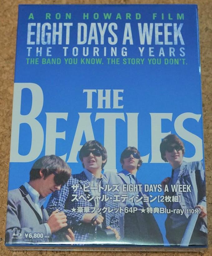 レビュー『ザ・ビートルズ EIGHT DAYS A WEEK -The Touring Years Blu-ray スペシャル・エディション』