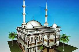 Hadis Sahih Bukhari Nomor 1405