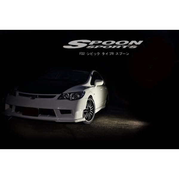 Full Bumper Honda Civic FD 2006-2012 Spoon Sports