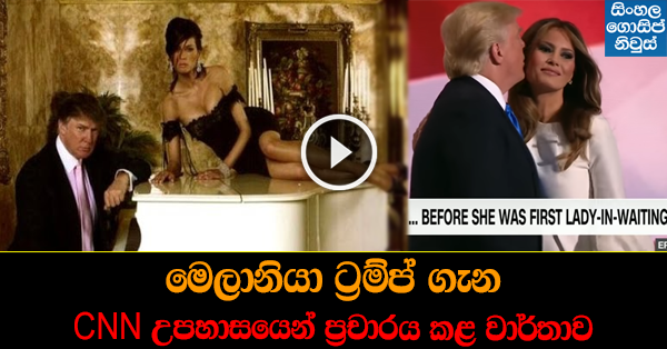 See Melania Trump's Facebook videos. CNN's Jeanne Moos rummages through her social media