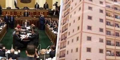 """""""رفع القيمة الإيجارية والإخلاء الفوري"""".. البرلمان يكشف أبرز التعديلات المطروحة لقانون الإيجار القديم"""