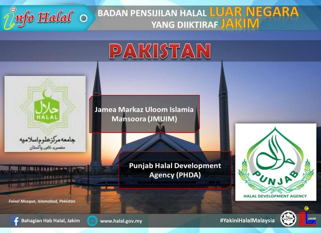 logo halal pakistan