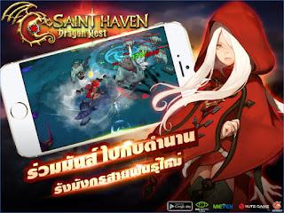 Dragon Nest - Saint Haven MOD