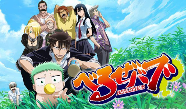 Beelzebub - Top Anime Overpower (Main Character Strong from the Beginning)