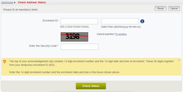 enter the acknowledgement slip number and date generated to check aadaar status