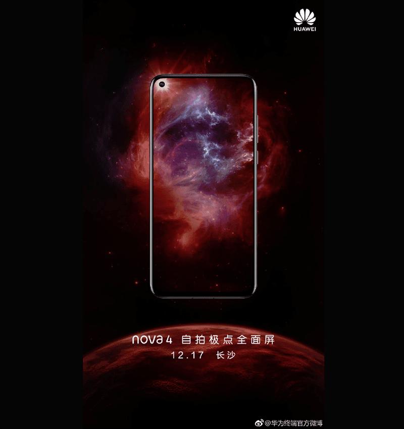 Huawei Nova 4 set to launch on December 17