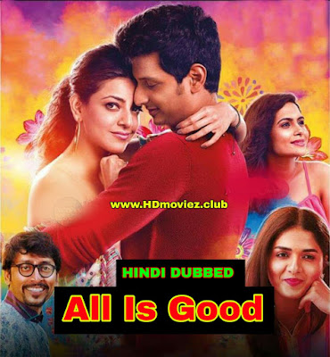 new south hindi dubbed movie download by filmywap