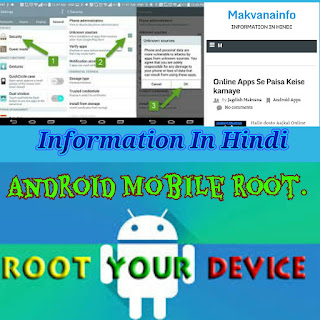 Android mobile root easy method