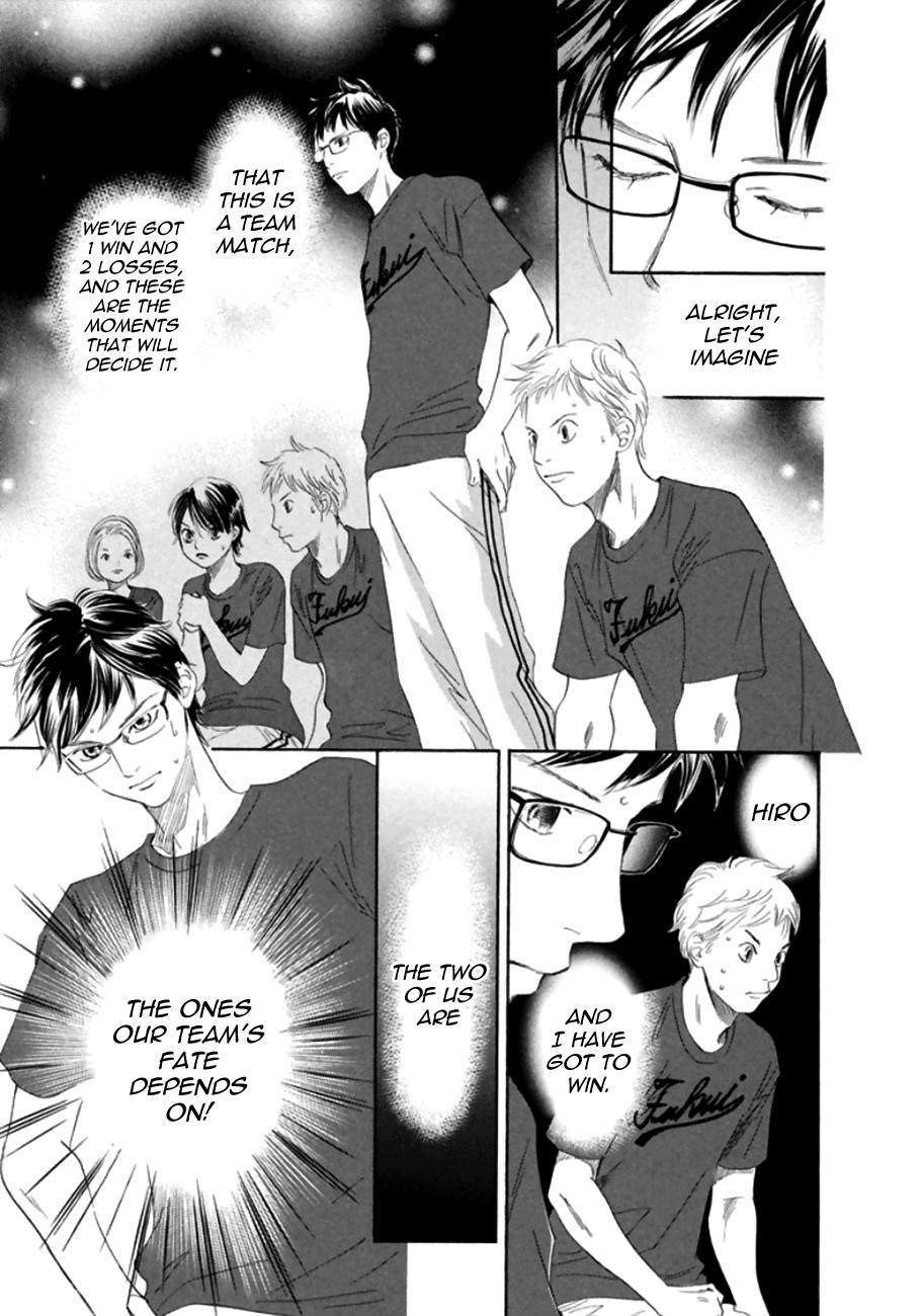 Chihayafuru - Chapter 134
