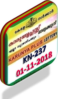 kerala lottery result from keralalotteries.info 01/11/2018, kerala lottery result 01.11.2018, kerala lottery results 01/11/2018, KARUNYA PLUS lottery KN 237 results 01/11/2018, KARUNYA PLUS lottery KN 237, live KARUNYA PLUS   lottery KR-237, result today, kerala lottery results today, today kerala lottery result, KARUNYA PLUS lottery KARUNYA PLUS lottery result today, KARUNYA PLUS lottery KN-237,   KARUNYA PLUS lottery results today, kerala lottery