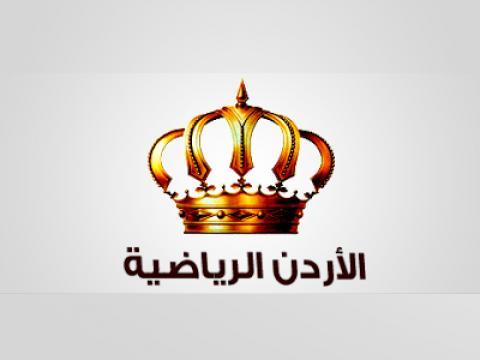الفرسان تى فى | قنوات واذاعات عربية بث مباشر: مشاهدة قناة الاردن ...