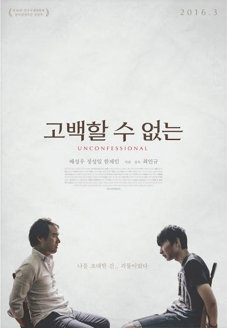 Sinopsis Unconfessional / Gobaekhal Soo Eubtneun (2016) - Film Korea