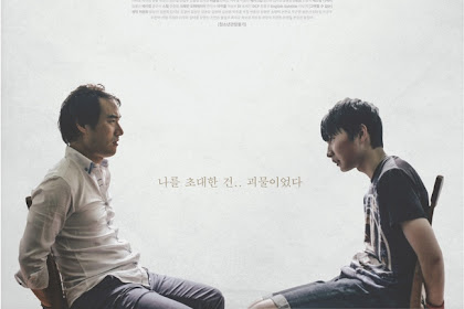 Sinopsis Unconfessional / Gobaekhal Soo Eubtneun (2016) - Korean Movie