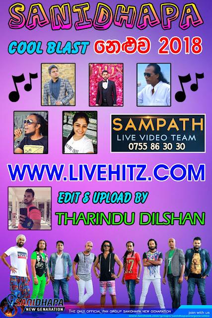 SANKA WITH COOL BLAST SANIDHAPA LIVE AT NELUWA 2018