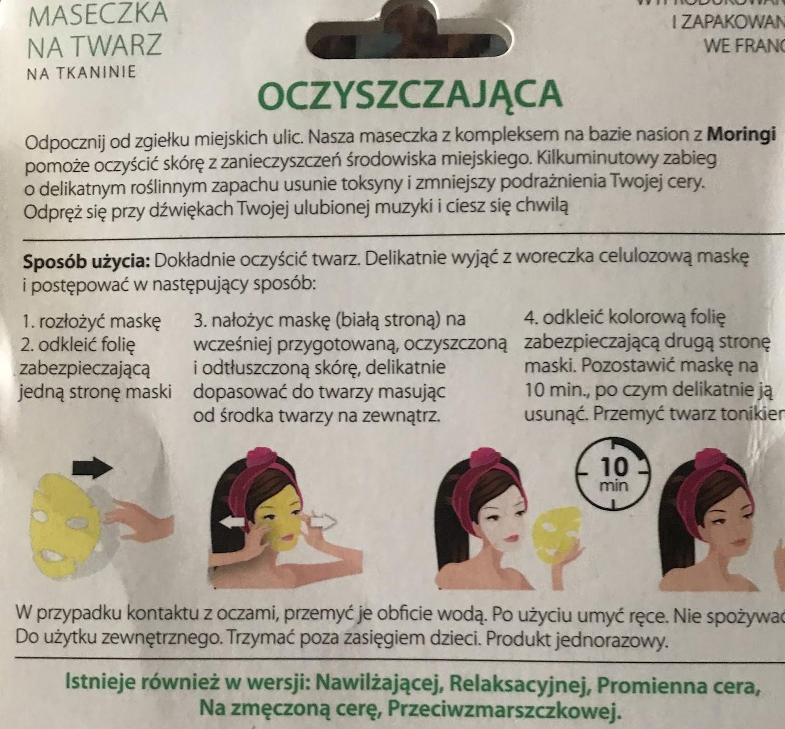 kosmetyki-z-auchan