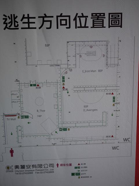 P1260426 - 【熱血採訪】台中朝馬展覽館│親身蒞臨漫威超級英雄世界