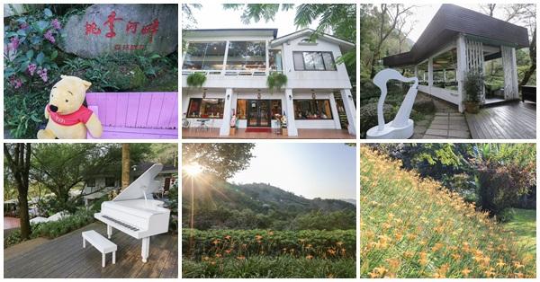 台中新社|桃李河畔|森林中的白色小屋,優美用餐環境,園區四季都有花可賞