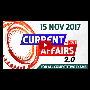 Current Affairs Live 2.0 | 15 Nov 2017 | करंट अफेयर्स लाइव 2.0 | All Competitive Exams