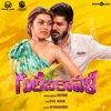 Gulebakavali songs download