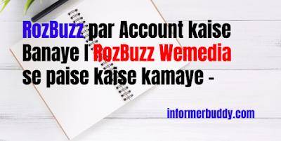 RozBuzz par Account kaise Banaye I RozBuzz Wemedia se paise kaise kamaye - informerbuddy.com