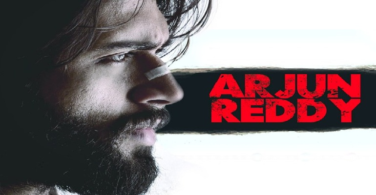arjun-reddy-movie-review-rating