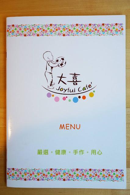 12068819 888047674581812 5094363771171163933 o - 西式料理|大喜 Joyful Cafe