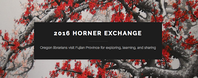 Horner Exchange Blog