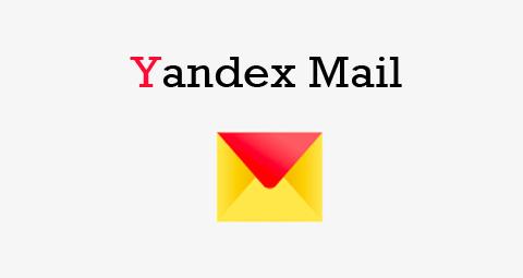تسجيل موقع روسي ياندكس Yandex  مجانا للحصول على إيمايل إحترافي (الجزء الاول)