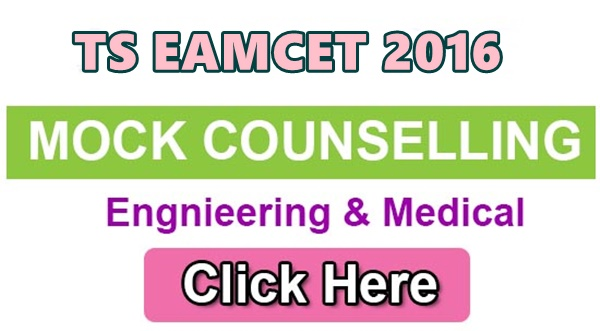 Telangana-TS-EAMCET-Mock-Counselling-2016