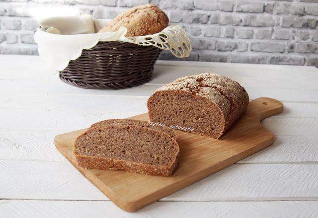 Chleb żytni razowy 2000 na zakwasie niski ig insulinoopornosc