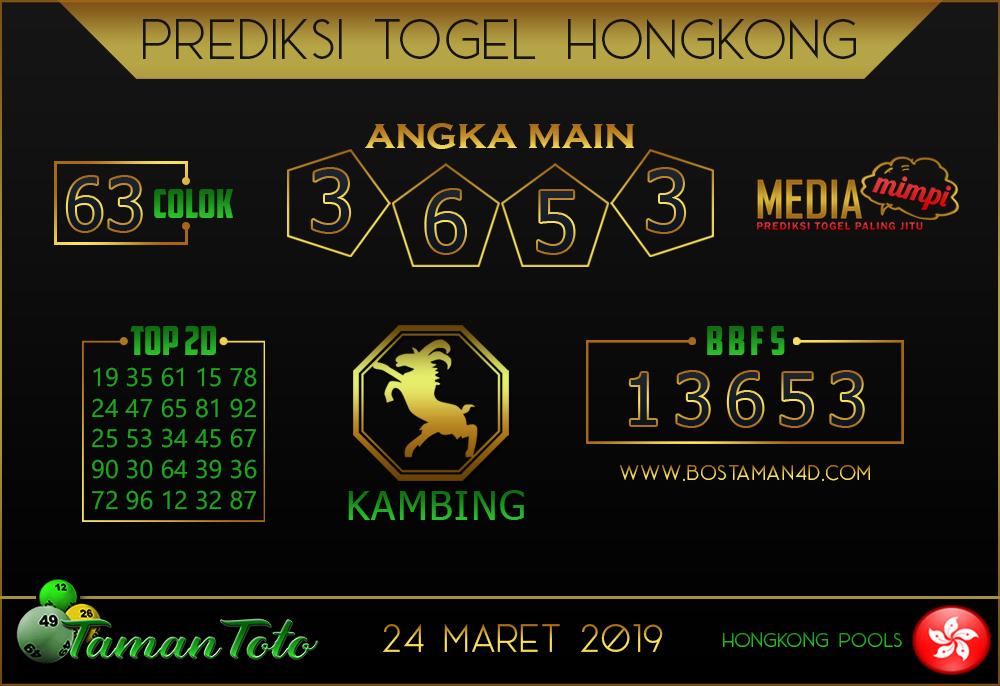Prediksi Togel HONGKONG TAMAN TOTO 24 MARET 2019