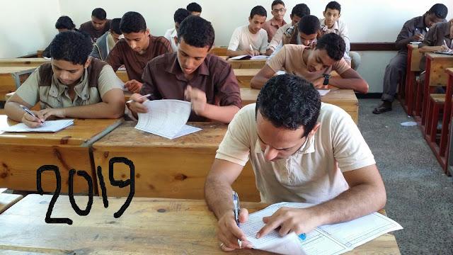 تحميل نموذج أسئلة البوكلت التدريبي الأول للثانوية العامة 2019 البوكلت جميع المواد (عربي + إنجليزي)