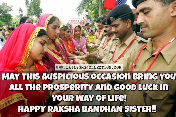 happy raksha bandhan images for kids