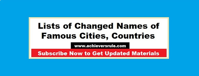 Changed Names (Old names and New Names) of Famous Cities, Countries for SSC, Railway, IB, NDA, UPSC, Banking Exams, All Government competitive exams