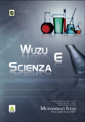 Download: Wuzu e  Scienza  pdf in Italian by Maulana Ilyas Attar Qadri