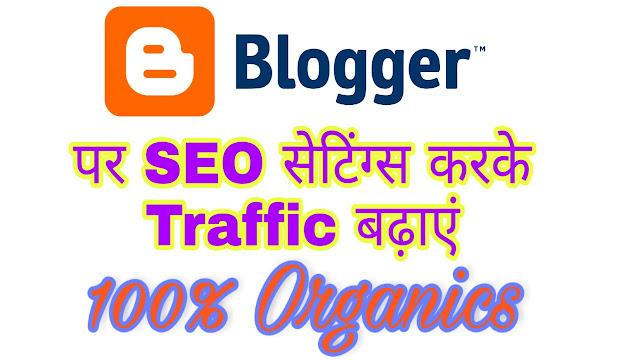 Blog Par Traffic Badhane Ke Liye SEO Setting Kaise Karen