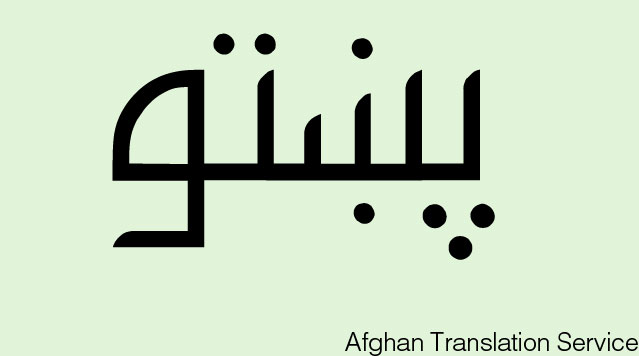 Pushto Translator