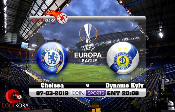 مشاهدة مباراة تشيلسي ودينامو كييف اليوم 7-3-2019 في الدوري الأوروبي