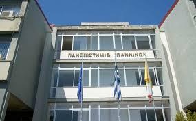 Πανεπιστήμιο Ιωαννίνων::Επίσκεψη ΕΛΕΠΑΠ στο Κέντρο Διδασκαλίας Ελληνικής Γλώσσας και Πολιτισμού