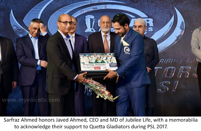 Jubilee Life Insurance and Omar Associates, honored Pakistan's national champions