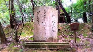人文研究見聞録:石上神宮 [奈良県]