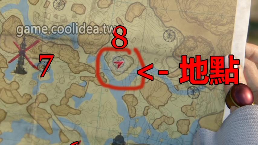 古金幣8地圖
