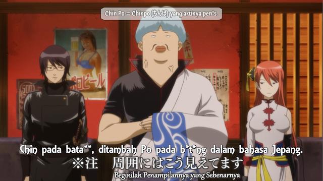 Gintama Movie: Kanketsu-hen - Yorozuya yo Eien Nare BD Subtitle Indonesia